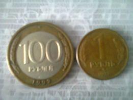 Продам російські монети 1992р.