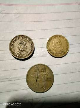 Old coin and not