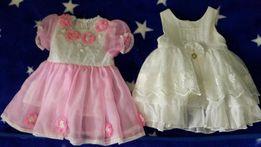 Нарядные платья для принцессы
