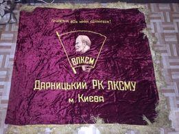 Продам флаги времён СССР 2шт.