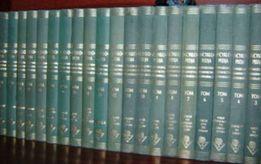Encyklopedie Powrzechne Gutenberga!!! Caly Tom!!Stan Bardzo Dobry!!