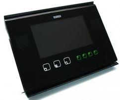 Продам видеодомофон Gardi Lux 64