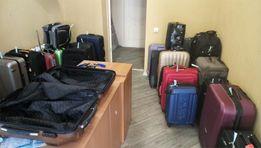 Полтава ремонт чемоданов .обуви. сумок. ул.Красноармейская 3 (центр)