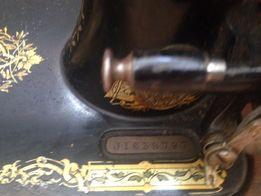 Швейная машинка Zinger (Singer)