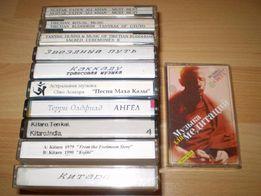 Студийные аудиокассеты. Часть 7- музыка для медитаций, астральная