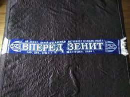 Продам футбольный шарф
