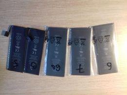 Wymiana baterii Iphone 4, 5, 5c, 5s, 6,6s, 6+, 6s+, 7, 7+ Bydgoszcz