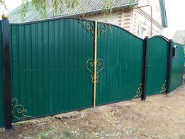 Изготовим ворота, калитку, забор из профнастила, ковка, ограждения