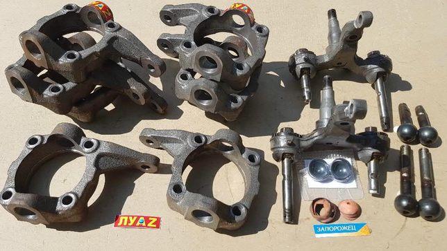 Кулаки ЛУАЗ ЗАЗ 968 шкворня плиты поршневая редуктор тяги маятники Мелитополь - изображение 1