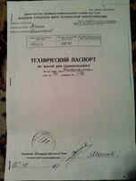Продам ветхий дом с участком 6 соток. Ленинский район. Цена 285000 грн