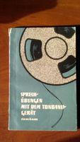 Ф.К.Эмих Сборник упражнений с магнитофоном немецкий язык