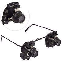 Бинокулярные очки с подсветкой