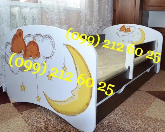 Детская кровать! Съемный защитный бортик! Бесплатная доставка! Одесса - изображение 3