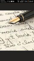 Напишу не дорого