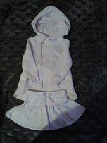 Bluza z kapturem + spódniczka Reserved