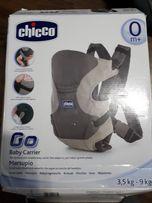 Крісло-рюкзак Chico original
