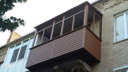 Окна. Двери. Балконы под под ключ. Наружная и внутренняя обшивка