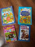 Книги для підготовки до школи