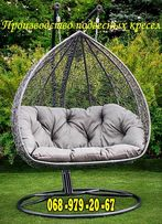 Подвесное кресло Дабл. VIP Качеля кокон от KRESLOROTANG. Гамак садовый