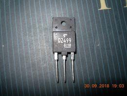 Транзистор строчной развертки D2499