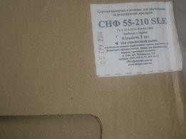 Бумага перфорированная СНФ 55-210 SL Е
