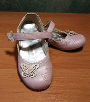 Детские розовые туфли на липучках ( кожзаменитель ). Р. 9 ( 17 см )