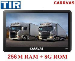 """GPS 7"""" 8 gb + ram 256 TIR для грузовых авто + карты 2018!"""