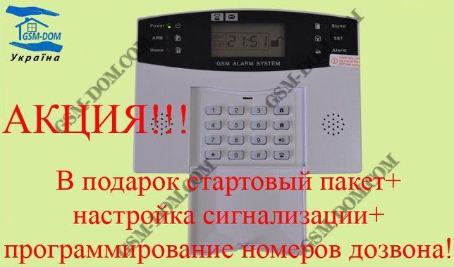 GSM Сигнализация PG 500 Сигнализация для Дома, Дачи, Гаража. Кропивницкий - изображение 1