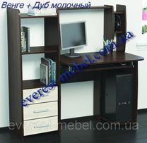Компьютерный стол с надставкой Лира Эверест