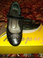 """Кожаные туфли """"Каприз"""" 31 размер"""