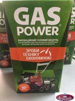 Газовый редуктор для переоборудования мотопомп и мотоблоков на газ