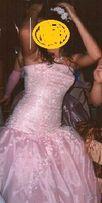 Продам выпускное платье 42-44р