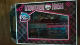 Zestaw przyborów szkolnych Monster High