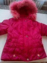 Куртка,курточка для модницы