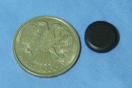 20 рублей 1993 года ЛМД, не магнитная. Монеты России. Раритет.