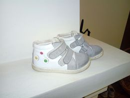 Buty skórzane Coccodrillo wkładka 13 cm