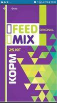 Комбикорма Feed Mix