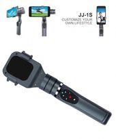 JJ-1S Upgrade Wersja/JJ-1 2-Axle Uchwyt Góra Gimbal Bezszczotkowy Hand