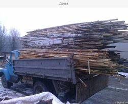 Продам дрова отходы спилорамы