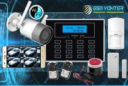 Морозоустойчивая для гаража - Wi-Fi & GSM сигнализация в дом, квартиру