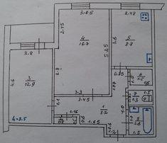 Продам 2-х комнатную квартиру. г.Гуляйполе. С ремонтом. 20000у.е.