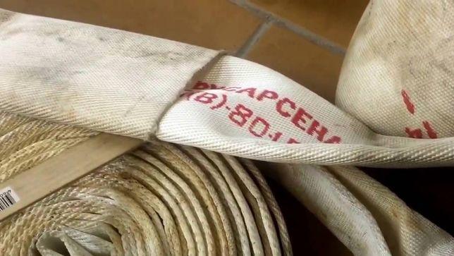 Пожежний рукав пожарный шланг 100 мм