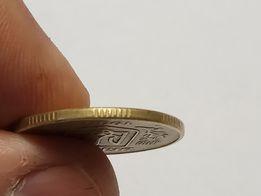 Продаю монеты 50 копеек 1994г.