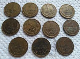 Монета СССР 1 копейка 1963 1969 1970 1971 1972 1973 1974 75 76 79 81