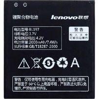 Продам Аккумулятор Lenovo BL197 ( S720, A820, A800 ) б/у