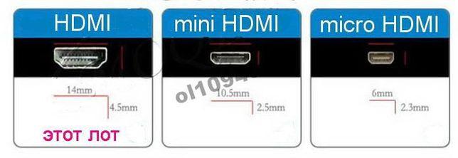 Конвертер преобразователь VGA в HDMI +Audio+ПИТАНИЕ адаптер переходник Кривой Рог - изображение 3