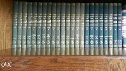 encyklopedia Gutenberga 21 tomów plus 2 aktualizacje