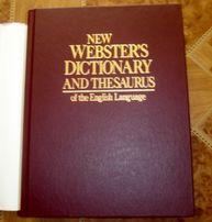 Английский.Огромный словарь.