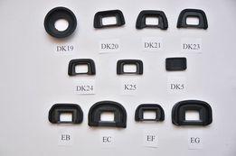 Наглазник DK-19/DK-20/DK-21/DK-23/DK-24/DK-25/EB/EF/EG/EC Nikon/Canon