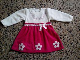 Нарядное флисовое платье.